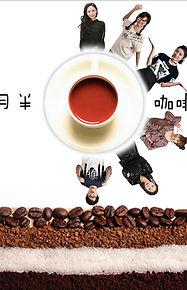 Chubby_Café.jpg