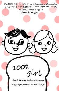 100% Girl.jpg