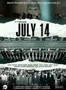14 July.jpg