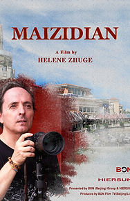 Maizidian.jpg