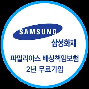 삼성.png