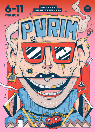 PURIM at the Kuli alma