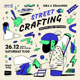 STREET CRAFTING
