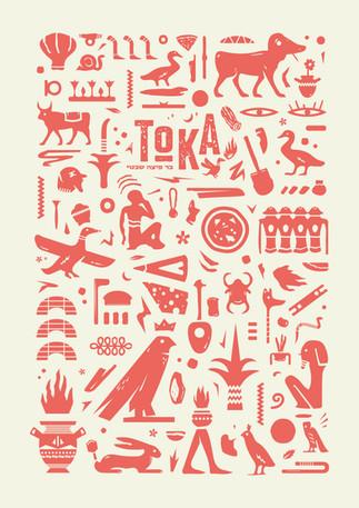 פוסטרים טוקה-1.jpg