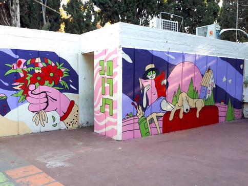 School in Haifa