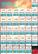 November 2020 Tide Chart