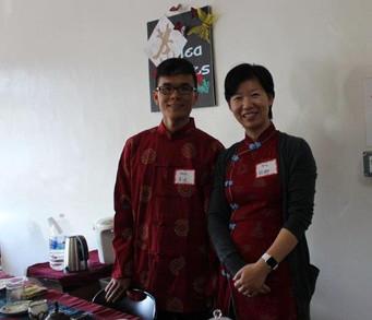 2016 Chinese New Year Celebration