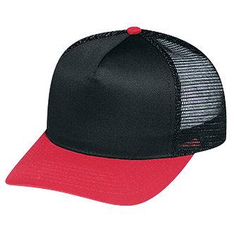 Hard Mesh Trucker Hat