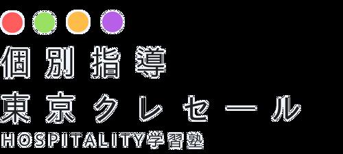 ロゴ背景透明_edited.png