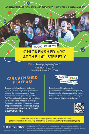 Chickenshed NYC