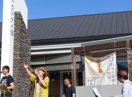 最高のお天気! うとないまるしぇ@道の駅ウトナイ湖 無事終了しました! 来てくださった皆様!足を止めてくださった皆様!ありがとうございます! 屋根から撮る駅長を撮る!www 予定外のアンコールもいただ