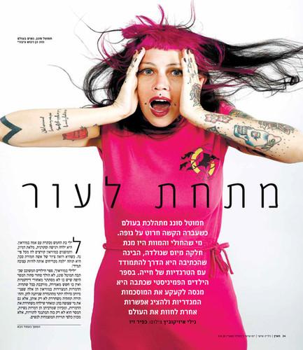 Magazine by Kfir Ziv   .jpg