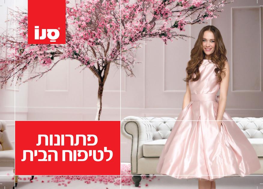 Advertising by Kfir Ziv    (25).jpg