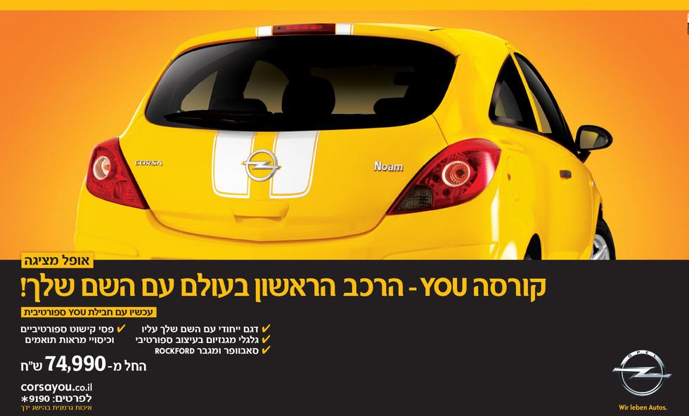 Advertising by Kfir Ziv    (29).jpg