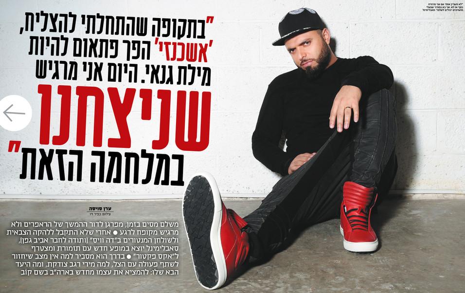 Magazine by Kfir Ziv    (24).jpg