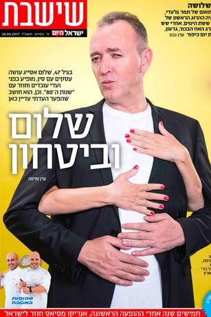 People Covers by Kfir Ziv    (1).jpg