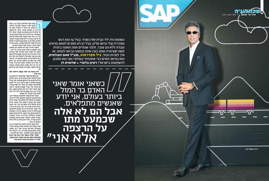 Magazine by Kfir Ziv    (14).jpg
