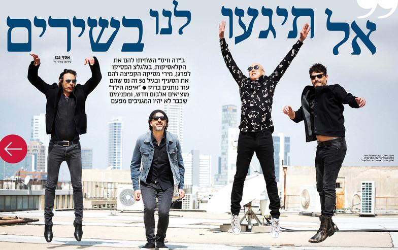 Magazine by Kfir Ziv    (18).jpg