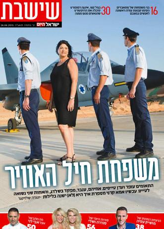 People Covers by Kfir Ziv    (19).jpg