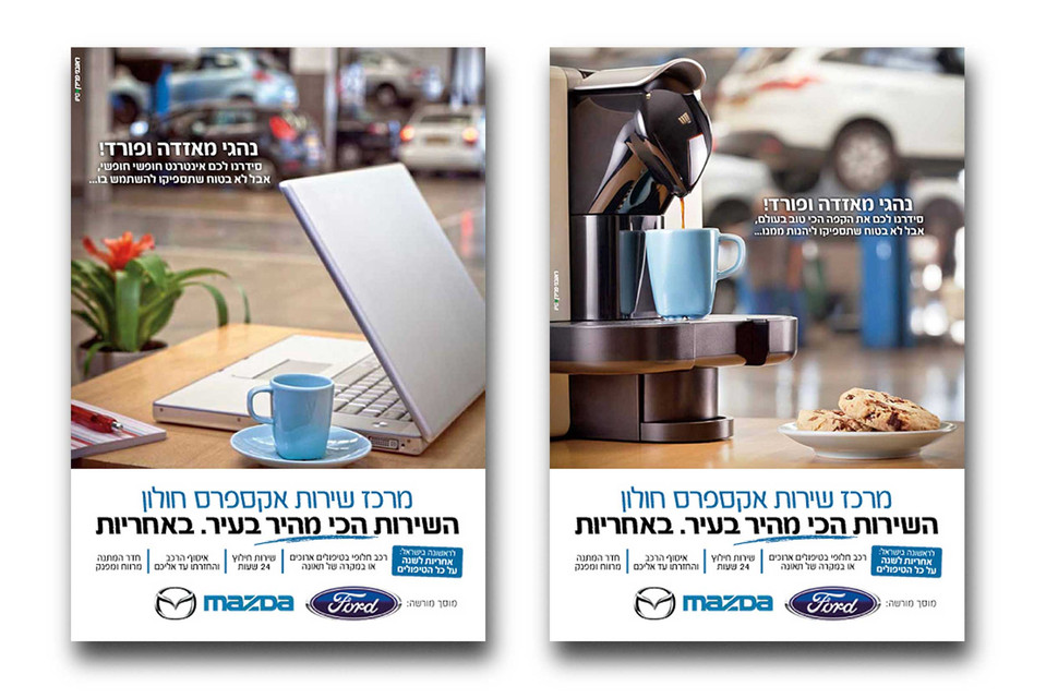 Advertising by Kfir Ziv    (39).jpg