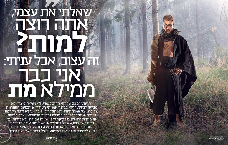 Tom Aviv By Kfir Ziv.jpg