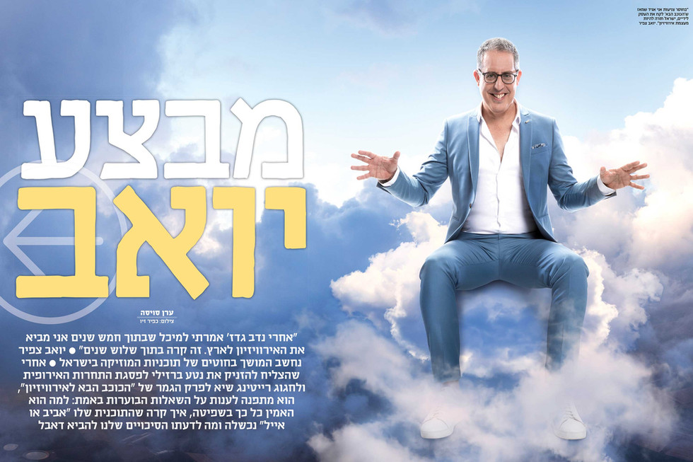 Magazine-by-Kfir-Ziv-(26).jpg