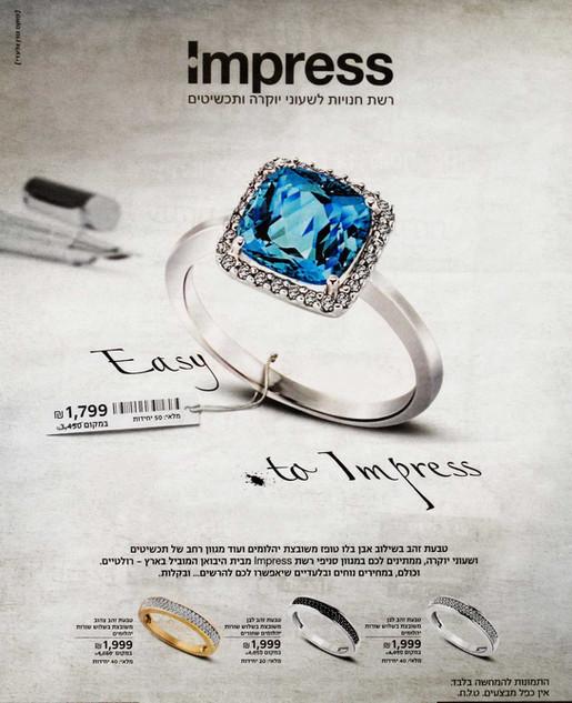 Advertising by Kfir Ziv    (15).jpg