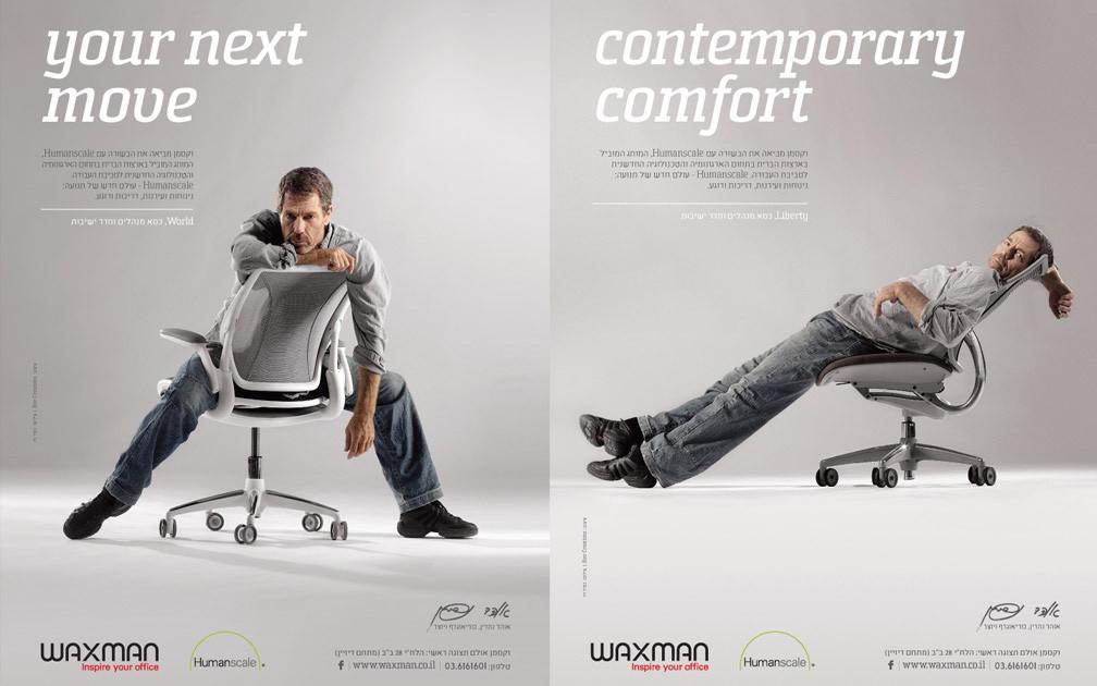 Advertising by Kfir Ziv    (16).jpg