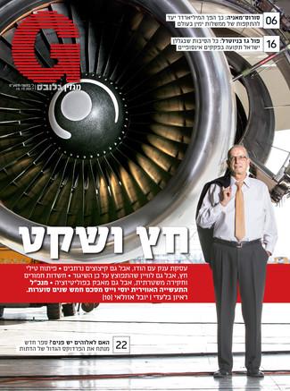 People Covers by Kfir Ziv    (13).jpg