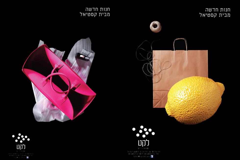 Advertising by Kfir Ziv    (33).jpg