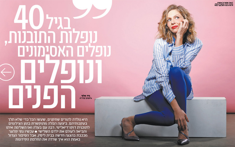 Magazine by Kfir Ziv    (23).jpg
