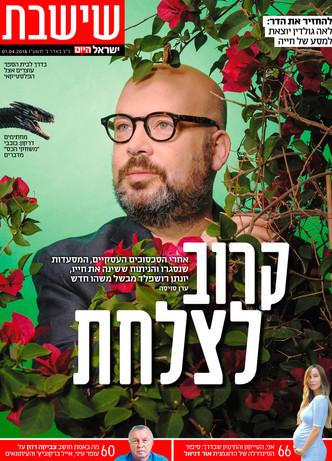 People Covers by Kfir Ziv    (9).jpg