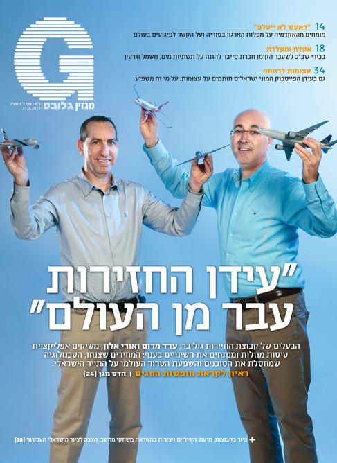 People Covers by Kfir Ziv    (8).jpg