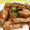Crispy Pork Basil Over Rice