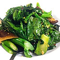 Chinese Broccoli Shitake Mushroom