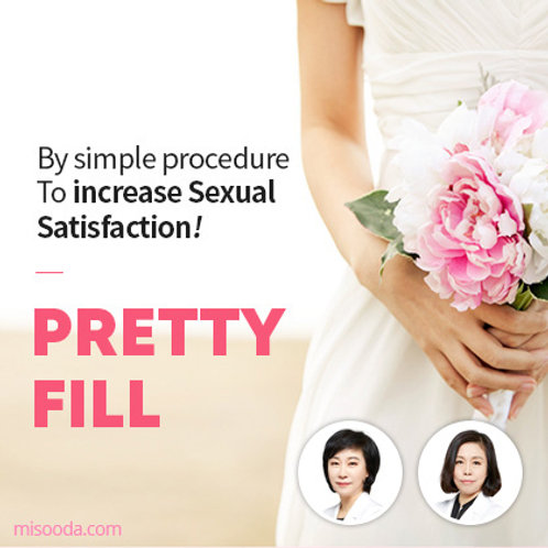 PRETTY BODY CLINIC : Pretty Fill (Vagina Filler)