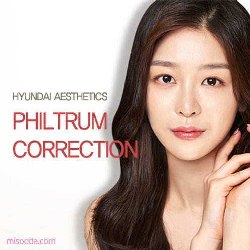 Hyundai Aesthetics : Philtrum Correction