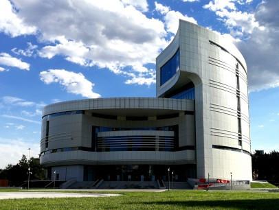 Beijing Science Center