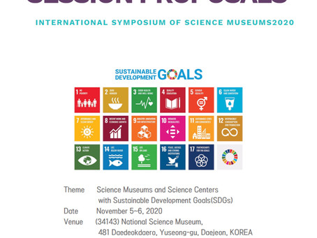 Call for Session Speaker Proposals - International Symposium of Science Museums (ISSM) 2020