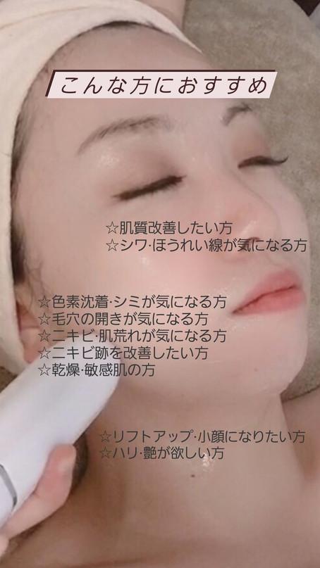 【スキンラボ】開催決定!!