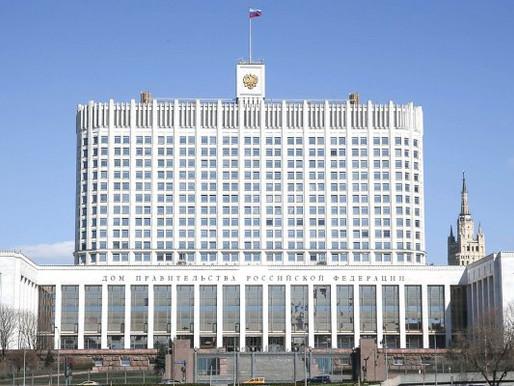 В России продлен упрощённый порядок регистрации лекарств для лечения COVID-19