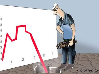 ¿Dónde van los Fondos? La LUC, el BROU y el FEE