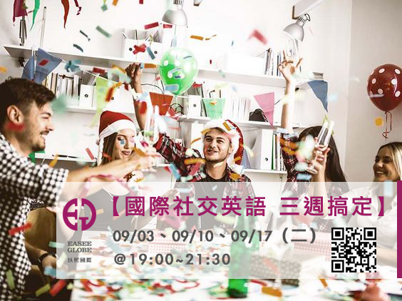 9月_官網banner