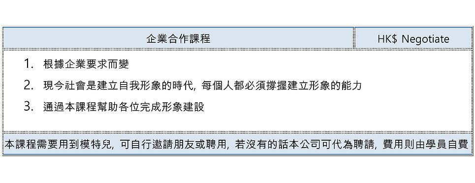 edu61.jpg