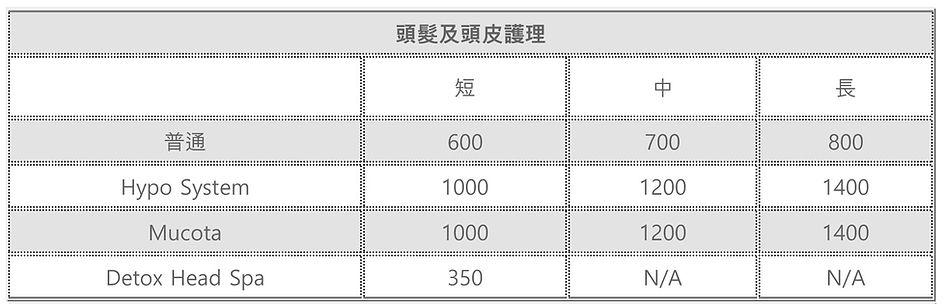 剪髮Price-7.jpg