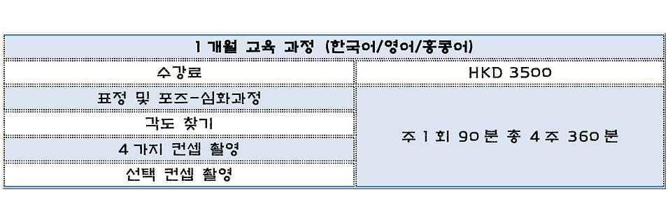 edu92.jpg