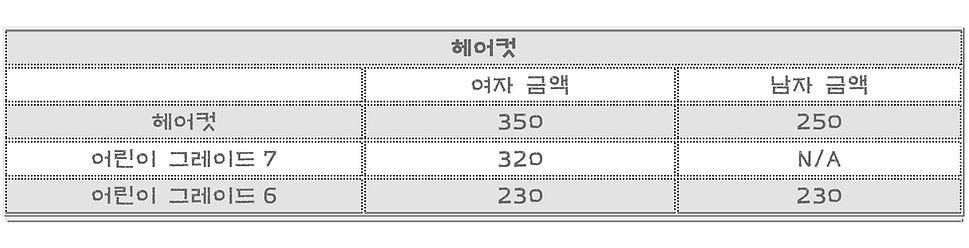 剪髮Price-12.jpg