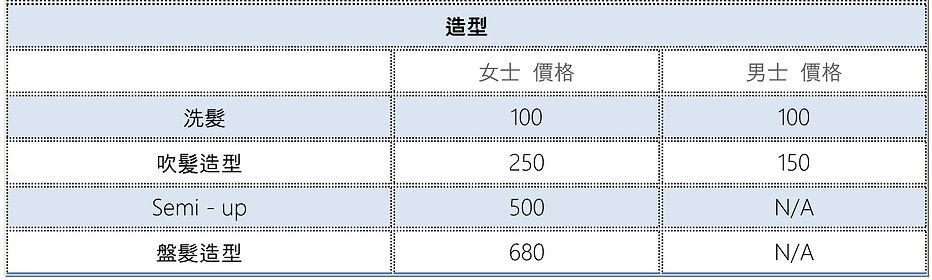 Hue 剪髮Price-22.jpg