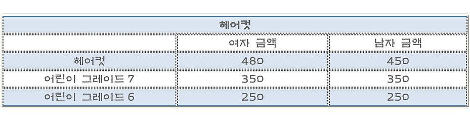 Hue 剪髮Price-12.jpg