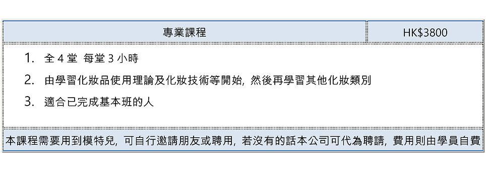 edu32.jpg